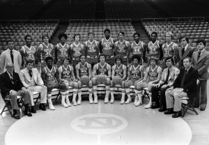 Dan Veazey, far left, with the 1975-76 UNC team. (Photo courtesy of UNC Sports Information)